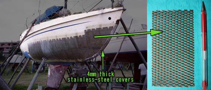 reinforsement of the hull